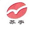 江苏苏宇化工设备有限公司