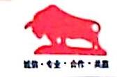 珠海市孺子牛商贸有限公司 最新采购和商业信息