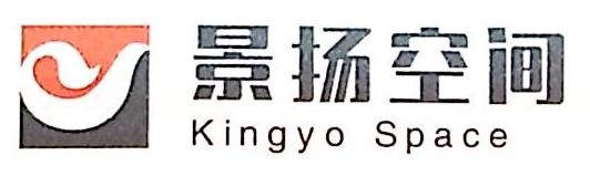 惠州市景扬家俱装饰工程有限公司