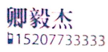 桂林市富杰房地产开发有限公司