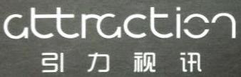 引力视讯(北京)科技有限公司 最新采购和商业信息