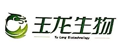 烟台玉龙生物科技有限公司 最新采购和商业信息