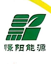 上海憬阳能源科技有限公司 最新采购和商业信息