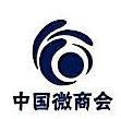 南车科技(深圳)股份有限公司 最新采购和商业信息