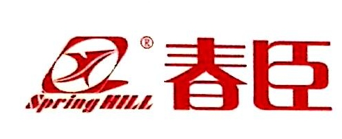 广西宇特新能源股份有限公司 最新采购和商业信息