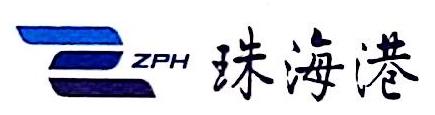 珠海港(梧州)港务有限公司 最新采购和商业信息