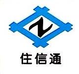北京住信通光电技术有限公司