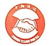 北京中翔运达投资管理有限公司 最新采购和商业信息