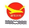 北京康华兴特电力工程有限公司 最新采购和商业信息