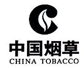 海南省烟草公司三亚公司