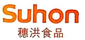 江西穗洪生物科技有限公司 最新采购和商业信息