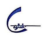 海南驰天置业有限公司 最新采购和商业信息