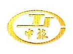 深圳市中旅(集团)有限公司 最新采购和商业信息
