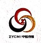 武汉中运传媒广告有限责任公司 最新采购和商业信息