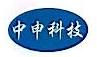 南昌中申科技有限公司 最新采购和商业信息