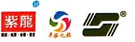 广西南宁紫龙旅游投资有限公司 最新采购和商业信息