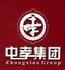中孝(福建)投资管理有限公司 最新采购和商业信息