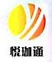 广东悦珈通科技有限公司 最新采购和商业信息