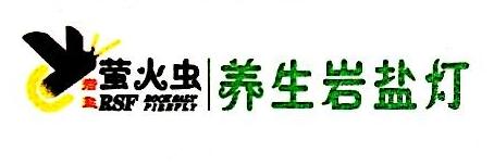 山西萤火虫商贸有限公司 最新采购和商业信息
