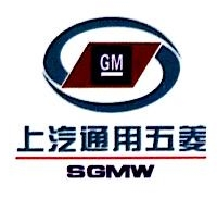 衡阳国菱汽车销售服务有限公司 最新采购和商业信息