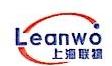 上海联物信息科技有限公司 最新采购和商业信息