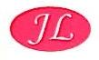 上海井琳脚手架有限公司 最新采购和商业信息