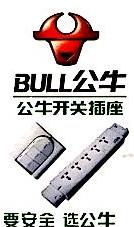 上海公牛电器有限公司 最新采购和商业信息