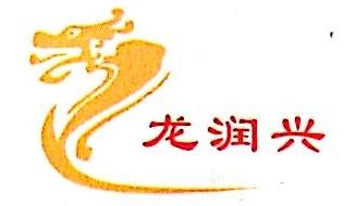 厦门龙润兴仪器有限公司 最新采购和商业信息