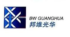 北京邦维光华纺织品有限公司 最新采购和商业信息