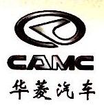 惠州市菱马汽车贸易有限公司 最新采购和商业信息