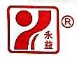 永益集团股份有限公司 最新采购和商业信息