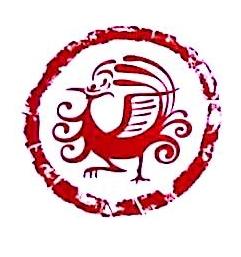 银川金尼企业文化传播有限责任公司 最新采购和商业信息