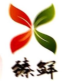 广州臻鲜贸易有限公司 最新采购和商业信息