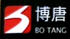 北京博唐管理咨询有限公司 最新采购和商业信息