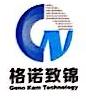 深圳格诺致锦科技发展有限公司 最新采购和商业信息