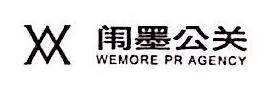 天津闱墨文化传播有限公司 最新采购和商业信息
