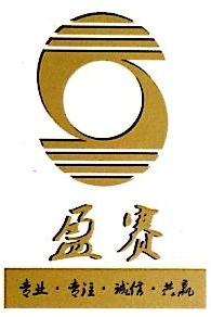 东莞市盈赛五金制品有限公司