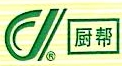 深圳市新厨帮科技有限公司