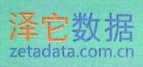 苏州泽它网络科技有限公司 最新采购和商业信息