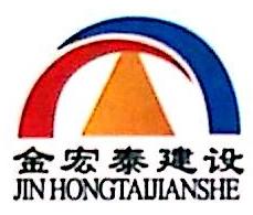 陕西金宏泰建设工程有限公司 最新采购和商业信息