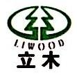 福建省尤溪县红树林木业有限公司 最新采购和商业信息