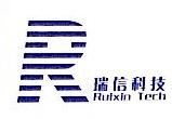 南宁市旭瑞科技有限责任公司 最新采购和商业信息