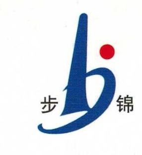 浙江省新昌县步锦纺织机械有限公司 最新采购和商业信息