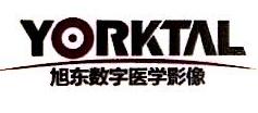 深圳市旭东数字医学影像技术有限公司 最新采购和商业信息