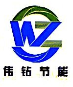 杭州伟钻财务管理咨询有限公司 最新采购和商业信息
