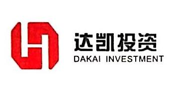 深圳市达凯投资有限公司 最新采购和商业信息