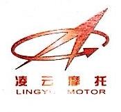 浙江凌云摩托车有限公司 最新采购和商业信息