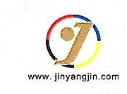 深圳市金阳金印刷有限公司 最新采购和商业信息