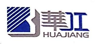 天津华江新能科技有限公司 最新采购和商业信息