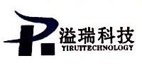 连云港溢瑞科技有限公司 最新采购和商业信息